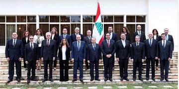 برگزاری اولین جلسه کابینه جدید لبنان به ریاست «میشل عون»