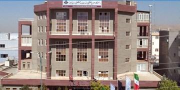 فراخوان جذب هیأت علمی در دانشگاه علوم پزشکی البرز