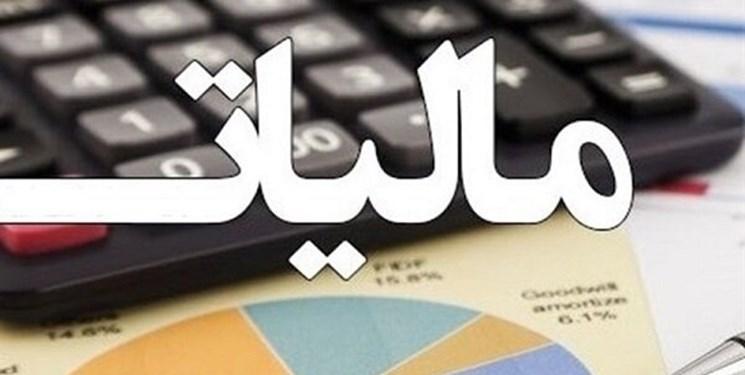 آغاز استرداد مالیات بر ارزش افزوده سال ٩٨ صادرکنندگان از اول خرداد ٩٩