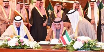 پارلمان کویت پروتکل الحاقی  توافقنامه تقسیم منطقه نفتی حایل با عربستان را تصویب کرد