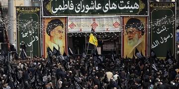 تجمع عزاداران فاطمی در ۲ میدان تهران