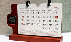 فارس من  شورای فرهنگ عمومی: پیشنهادی برای ثبت روز سهامدار در تقویم نداشتیم