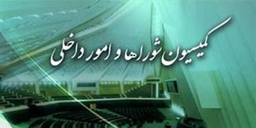 لایحه درآمد پایدار شهرداریها و دهیاریها در کمیسیون شوراها اصلاح شد/ ارجاع لایحه به هیات رئیسه