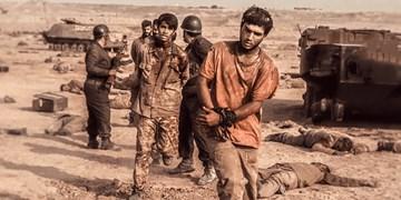 فیلم | آزادسازی خرمشهر» به روایت فیلم سینمایی «۲۳نفر»
