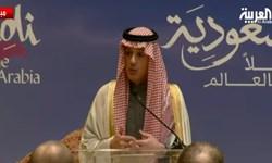 عادل الجبیر: توپ در زمین ایران است