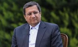رئیس بانک مرکزی باید از مردم  «کنگان» عذرخواهی کند