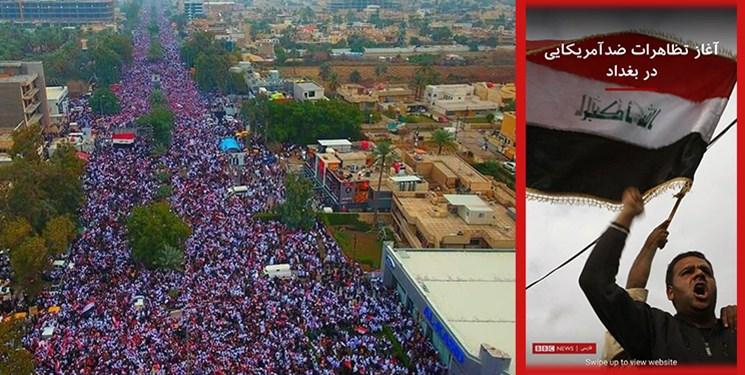 تصویری از عراق که BBC فارسی نمیخواهد به جهان نشان دهد