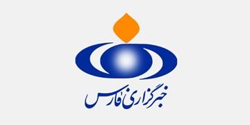 نسخه تعاملی خبرگزاری فارس به زودی رونمایی می شود