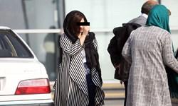 فارس من| گزارش فارس از وضعیت حجاب و عفاف در قم