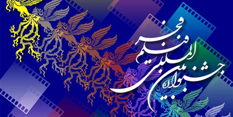 اکران 13 فیلم  بخش سودای سیمرغ جشنواره فجر در لرستان