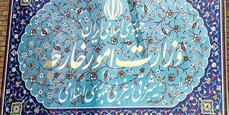 تازهترین اشتباه وزارت خارجه درباره برجام/ لزوم اعتراض ایران به بیانیه گروه مشترک