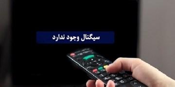 فارس من  نصب یک دستگاه فرستنده دیجیتال در فرمانداری تربت حیدریه