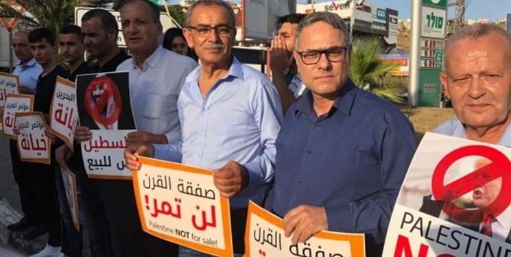 مقام فلسطینی: معامله قرن، از تشکیل یک نهاد سیاسی سخن میگوید نه کشور فلسطین