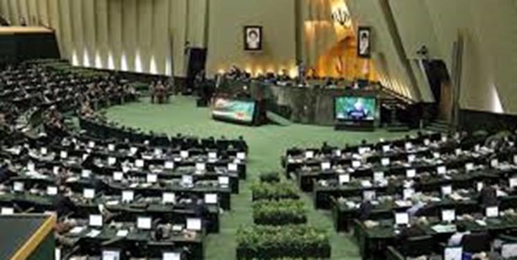 نشست بعدی پارلمان پس از انتخابات یازدهمین دوره مجلس برگزار میشود