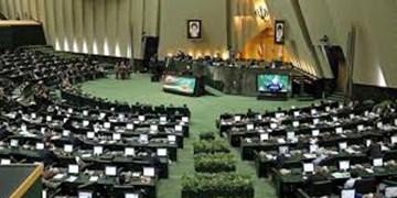 همه سررشته های امور، به دست مجلس شورای اسلامی برمی گردد