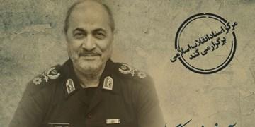 از خاطرات رفیقدوست؛ ختم غائله کردستان به دست شهید کاظمى و احمد متوسلیان
