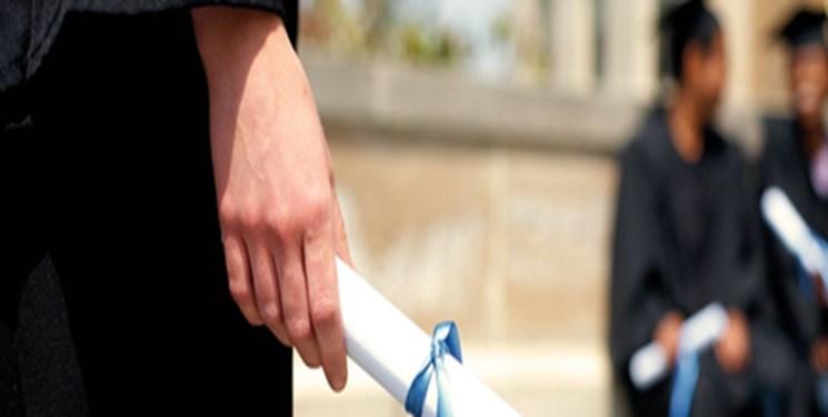 فارس من  هدفگذاری وزارت علوم برای اشتغال فارغالتحصیلان/ ۴۳ مرکز هدایت شغلی و کاریابی تخصصی در دانشگاهها ایجاد میشود