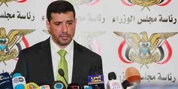 مخالفت دولت مستعفی یمن با آتشبس پیشنهادی سازمان ملل