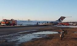 تعیین علت وقوع سانحه بوئینگ کاسپین فقط پس از بررسی سانحه / طول باند فرودگاه ماهشهر 2705 متر