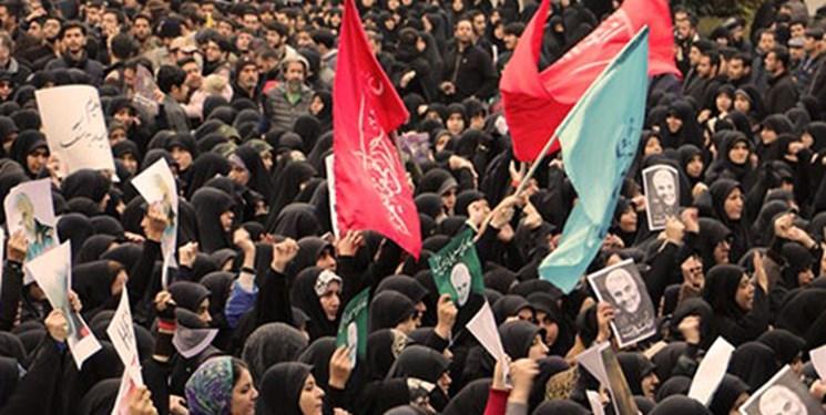 دعوت از مردم و دانشگاهیان برای حضور در تجمع امروز مقابل وزارت خارجه