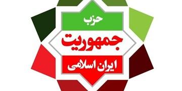 مصوبه 24 عضو شورای مرکزی حزب جمهوریت   استفاده از عناوین حزبی تا انتخابات حزب غیرقانونی است