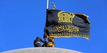 تعویض پرچم گنبد حرم رضوی به مناسبت آغاز ایام فاطمیه
