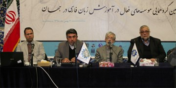 حدادعادل: توییت فارسی ترامپ قدرت زبان فارسی را میرساند
