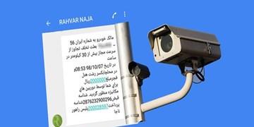 فارس من| پلیسراه: حذف موردی خلافی سرعت غیرمجاز توسط دوربین هتل فجر لاهیجان امکانپذیر است