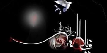 ملاکهای حضرت زهرا(س) برای ازدواج