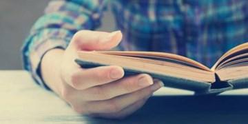 زمان برگزاری دومین آزمون از مجموعه مسابقات کتابخوانی هشت بهشت اعلام شد