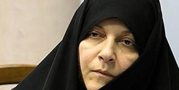 یادداشت عضو هیئترئیسه مجلس در پی درگذشت فاطمه رهبر