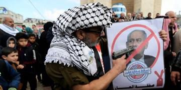 تشکیلات خودگردان، تظاهرات علیه «معامله قرن» در الخلیل را ممنوع کرد