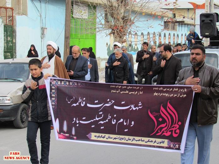 مراسم عزاداری و سوگواری حضرت فاطمه زهرا(س) در دهدشت برگزار شد