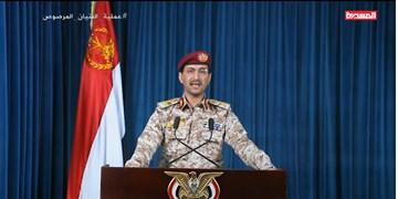گزارش ارتش یمن از عملیاتهای ماه ژانویه میلادی