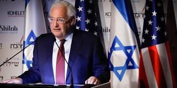 سفیر آمریکا: تشکیل دولت فلسطینی تا مدتها عملی نمیشود