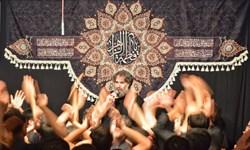 برگزاری مراسم عزاداری شهادت حضرت فاطمه (س)
