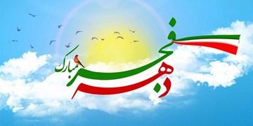 افتتاح پروژههای شهرستانهای کرمان به مناسبت دهه فجر