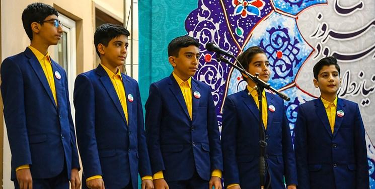 جشنواره استانی سرود پایگاههای بسیج اصفهان برگزار شد