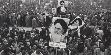 کتاب «حجره شماره دو» و روزهای پیروزی انقلاب/ این صدای انقلاب اسلامی ایران است