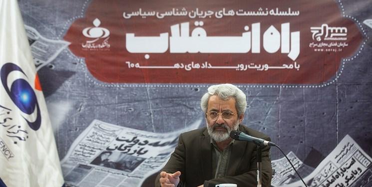 اصلاحطلبان خود را از تناقض نجات دهند/ ظریف بهترین گزینه اصلاحات برای 1400