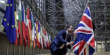 دفتر دیپلماتیک اتحادیه اروپا در لندن رسما آغاز به کار کرد