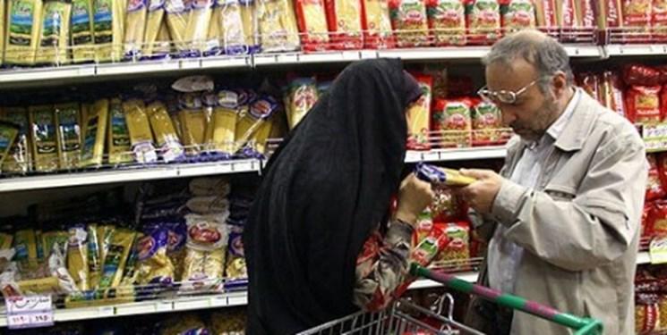 قوت غالب مردم در خردادماه چقدر گران شد؟+ جدول