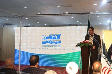 افتتاحییه 17 دوره  نمایشگاه کتاب  استان هرمزگان