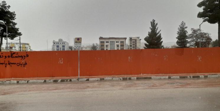 داغ یک پروژه بر پیشانی شهر یاسوج/موسسه اقتصادی کوثر ارادهای در پروژه تامین اجتماعی نداشت