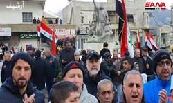 اعتراض اهالی جولان اشغالی  به طرح رژیم اشغالگر برای مصادره زمینهای سوریه