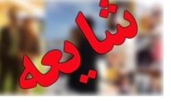 از شایعه تا واقعیت حادثه  زندان تبریز