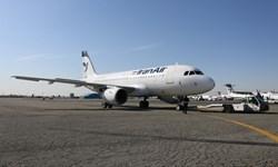 کاهش ۶۰ درصدی پروازهای فرودگاه خراسانجنوبی/ لغو ۱۰۰ درصد پروازهای آتا و ایرانایر