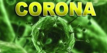 فیلم|کسی در کرمانشاه به «کرونا» مبتلا نیست/ کادر پزشکی در آماده باش است