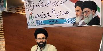 مشارکت ۶۰ هزار تشکل مذهبی در جشنهای دهه فجر/ برگزاری ۶۰ بزرگداشت برای شهدای مقاومت