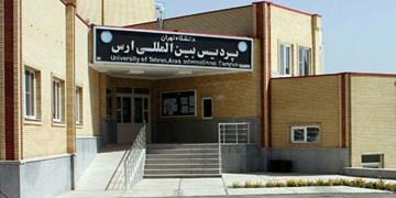آغاز ثبت نام مقطع دکتری تخصصی پردیس ارس دانشگاه تهران